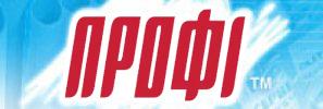 Троян Пак :: харчові плівки, фольга, папір, пакети, технічні серветки